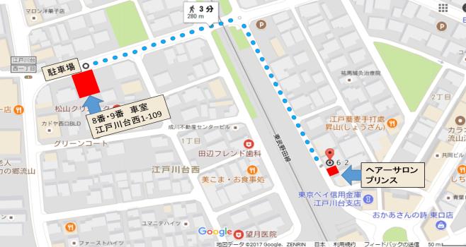 プリンスmap__658×350